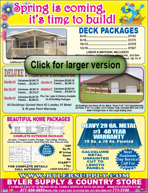 Byler Supply Deals and Discounts
